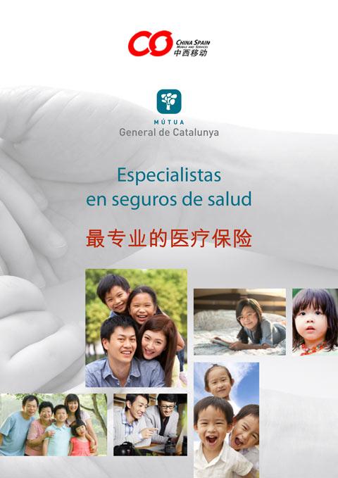 Acuerdo de Mútua General de Catalunya con la comunidad china