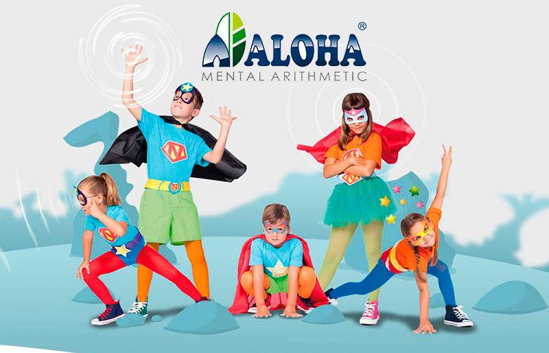 Aloha Mental Arithmetic, la actividad extraescolar de los campeones